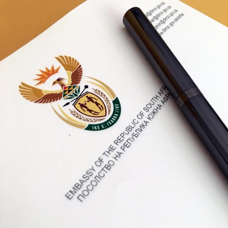 Печат на бланки Посолство на Южна Африка