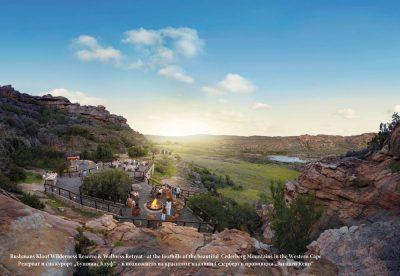 Рекламни пана Посолство на Южна Африка