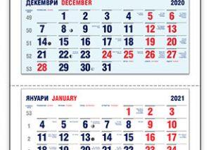 Raboten kalendar sinyo